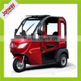 Inquiry about electric trike