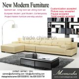 JR6002 chic modern living room set thick cow leather beige sofa set Foshan furniture factory wholesaler