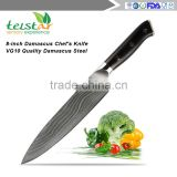 8-inch Damascus Chef's Knife - VG10 Quality Damascus Steel, 67 Layers Full-tang Blade-razor Sharp with Protective Bolster