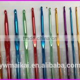 Ergonomic designed 12pcs/set single-head aluminum crochet hook