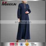 OEM Service Muslim Long Zip Kaftan Abaya Casual Middle East Arab Cardigan Soft Felling Maxi Dress High Quality Clothing