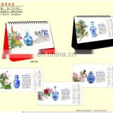 2016 new year paper custom desktop hijri and gregorian calendar