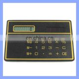 Mini Slim Card Solar Power Pocket Calculator For Promotion