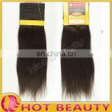 Hot beauty brand hair charming hair brazilian weft hair extensions
