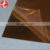 copper nickel thick sheet