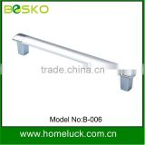 high quality aluminium alloy handle for cabinet