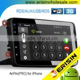 "Erisin ES2802V 8"" 2 Din Car Muiltmedia with GPS 3G WiFi Bluetooth for Passat Caddy"