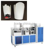 One time paper food noodle bowl making machine ZWJ-750
