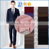 Stock cheap high quality twill shiny dyeing TR men's suit fabric for business suit                                                                         Quality Choice