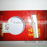 red rectangle steel tin battery box