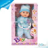 15 Inch Suck Baby Alive Doll