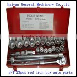 "3/4""DR. 23pcs 21-50mm car tools with red iron box auto spare part"