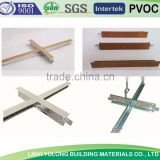 32H Ceiling T-Grid / T-bar /ceiling tile for PVC Gypsum ceiling and Mineral Fiber ceiling