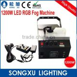 portable remote rgb 1200w dmx dj led fog machine pump