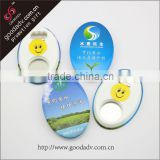 2014 whloesale OEM factory promotional gifts beautiful oval bottle opener business card