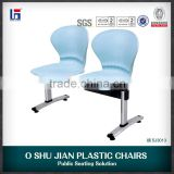 plastic furniture hospital seat used waiting chair SJ3013