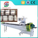 Automatic Horizontal Flow Packing Machine (Upgraded Version)