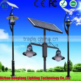 outdoor all in one led solar garden light 2x15w most popular solar light for garden with CE
