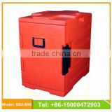 Front loading insulated food container box, food carrier (stackable design)