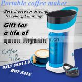 portable coffee maker,travel coffee maker,car coffee maker,drip coffee maker,electric coffee maker,
