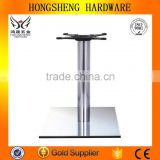 HS-A062B stainless steel table base for glass brass table base glass top stone base dining table