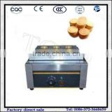 Gas Model Small Red Bean Cake Making Machine