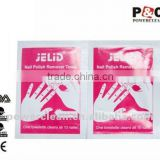 Disposable Nail Polish Remover Tissue