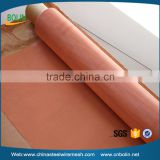 Conductive battery electrolytic copper cathode copper wire mesh screen