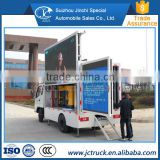 2016 Brand New Foton mini mobile billboard led truck for sale manufacturer in China