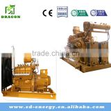 syngas power generator 600 kw for gasifier low/medium heating value wood gas/straw gas/biomass/syngas competitive price