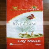 animal feed bags/pet food packaging bags/poultry feed packing bags made of pp woven bag with bopp laminated