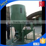 Small feed mixer plant for poultry and cattle feed,mixing machine