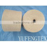 55/45 linen cotton blended yarn for knitting and weaving Ne5-40S in china