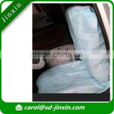 Car Upholstery Fabric /Car Seat Bag and Car Cover Fabric with Raw Material PP Non Woven Fabric China Supplier Fabrics Supplied