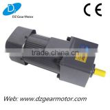 120W AC gear motor for sew machine