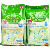 2013 wholesale 110 micron vacuum bags, vacuum storage bag, clothes organizer vacuum bag