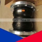 Multifunctional Eccentric reducing flange type rubber expansion joint To reduce the noise