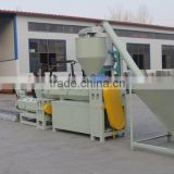 HDPE LDPE PP waste bag and film granule pelletized recycling machine with double screws two