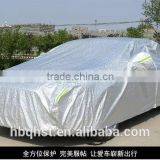 Plastic car protector cover