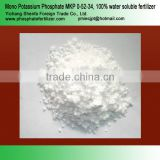 food grade monopotassium phosphate for fertilizer 99% wasserlosliche Dungemittel MKP