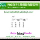 Hydrous magnesium silicate powder