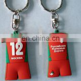 2014 Brazilian World Cup promotion gift polo shirt keychain team uniform