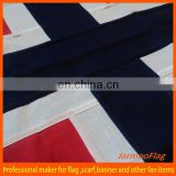 Norway polyester sewn banner flag