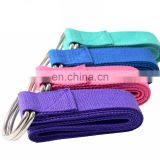 D Ring cotton carrying yoga stretching belt strap