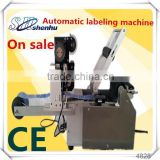 high quality self automatic printing labeling machine ,flexo labelling machine (CE Certificate)