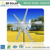 environmentally friendly easy installation 10kw wind solar hybrid system