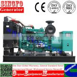 Great discount! 235KVA permanent magnetic diesel open generating with CE approval and global warranty hot saling