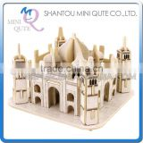 Mini Qute 3D Wooden Puzzle Taj Mahal world architecture famous building Adult kids model educational toy gift NO.MJ403