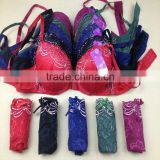 1.05USD High Quality Large Size Ladies Sexy Fancy Bra Panty Set, 5Colours/ 38-42 C Cup(kctz008)