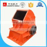 Heavy-duty plate steel construction Building Materials Hammer Crusher